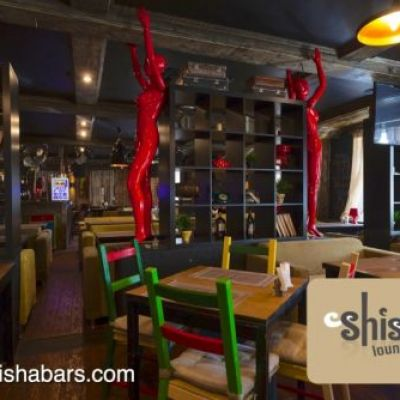 Кальянная Shishas Lounge Bar